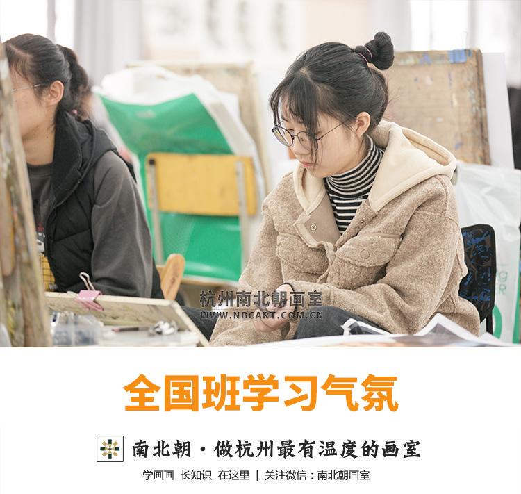 杭州南北朝画室