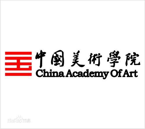中国美术学院2016-2018各专业录取分数线(值得收藏)