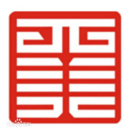 西安美术学院2016-2018各专业录取分数线(值得收藏)