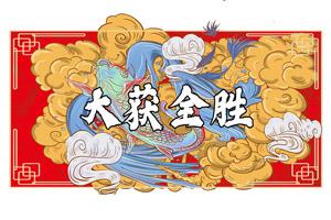 杭州南北朝画室2019年成绩公示—人均3.36张合格证!